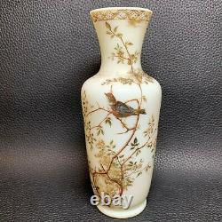C 1880 Marqué Vasehemian Vaselin Harrach Opaline Vase Gilt Enamel Birds & Flora