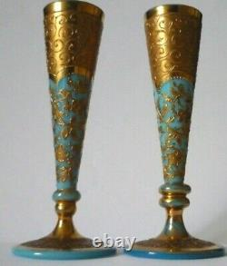 Moser 1870's Pair Of Small Gilt Émail Turquoise Opaline Glass Bud Spill Vases